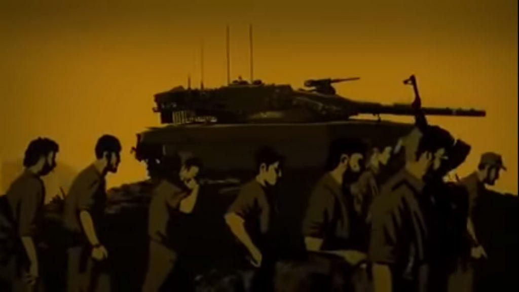 חיילים הולכים ליד טנק