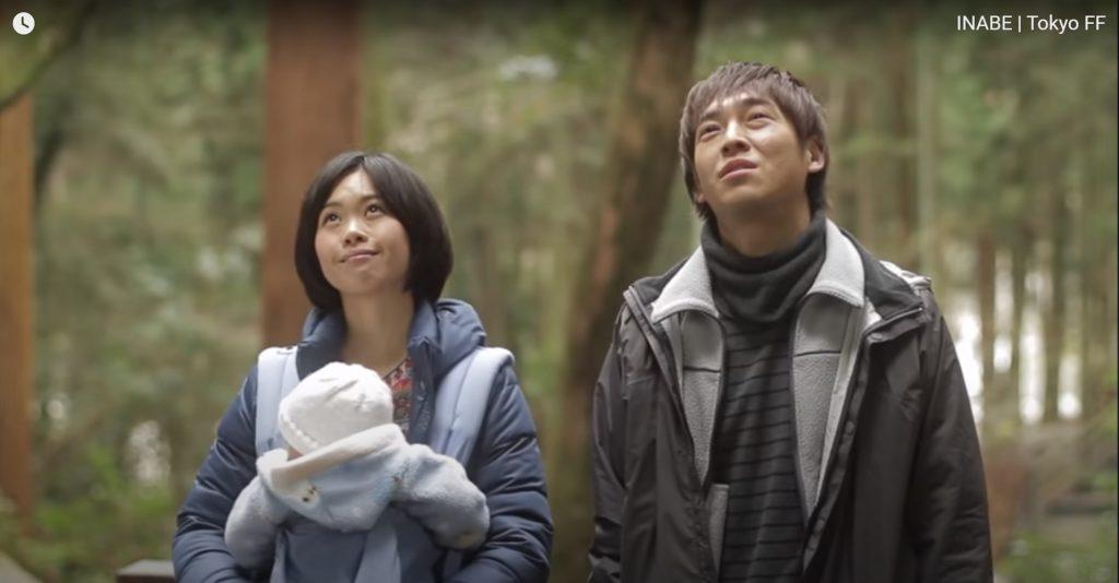 נאוקו ותומואירו שני גיבורי הסרט INABE מתבוננים במפל