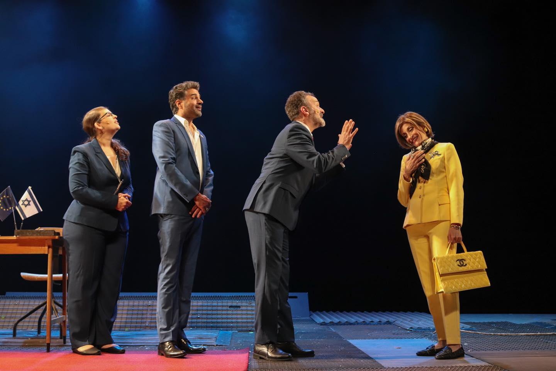 שחקני ההצגה מתחננים בפי נציגת האיחוד האירופי